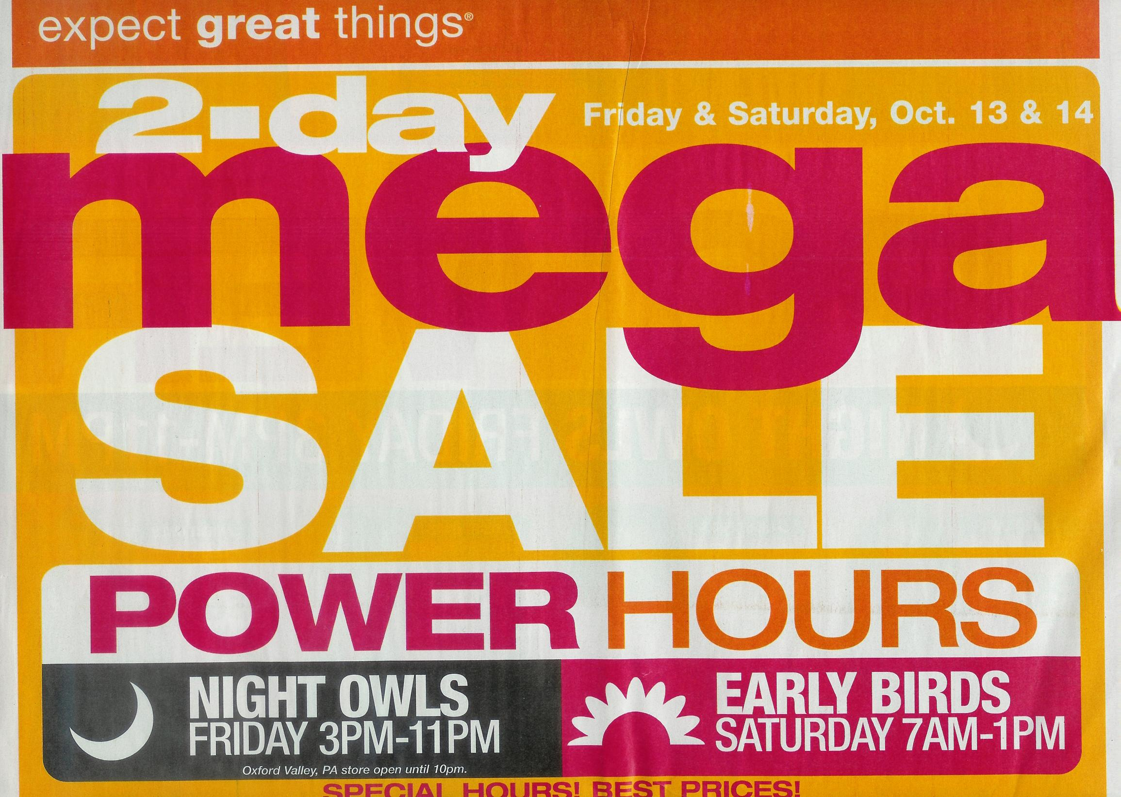 kohls-2-day-mega-sale