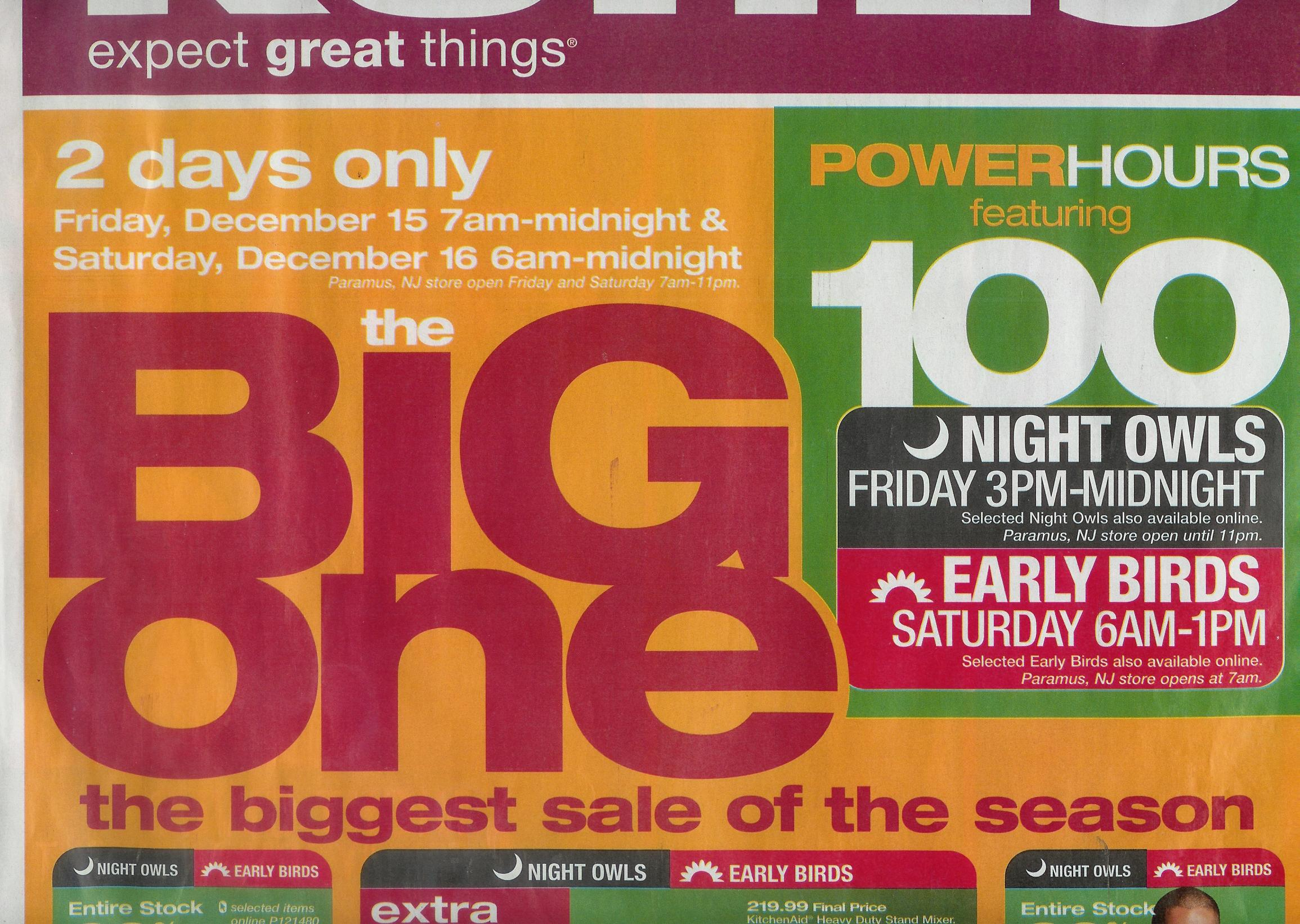 kohls-_-the-big-one